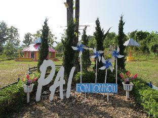 パイフォン トノウ リゾート Paifon Tonnow Resort