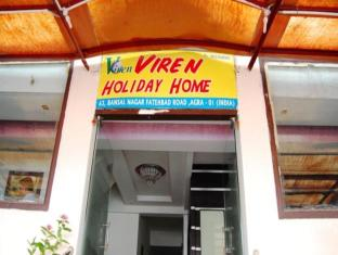Hotel Viren Holiday Home