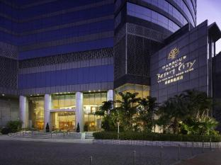 Harbour Plaza Resort City Hongkong - Hotel Aussenansicht