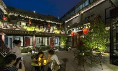 Lypin Courtyard Hotel South Luogu Alley Branch, Beijing