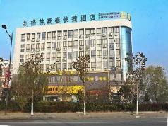 GreenTree Inn Yancheng Xiangshui Bus Station Express Hotel, Yancheng