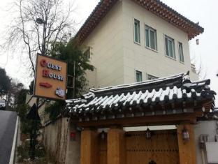 Dagaon Guesthouse - Seoul