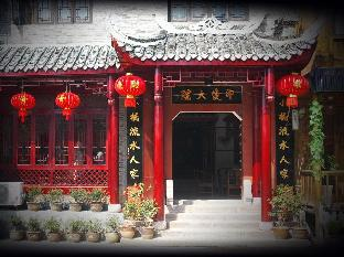 Fenghuang Xiaoqiaoliushui Hostel