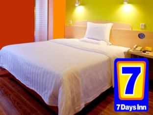 7 Days Inn Guangzhou Tianhe East Road Branch