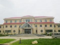 Yabuli Holiday Apartment, Yabuli