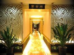 Yuan Chen Xin International Hotel, Beijing
