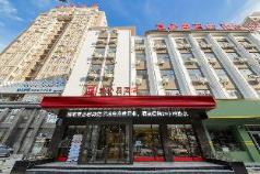 ibis Weinan Normal University Chaoyang Street Hotel, Weinan