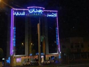 Jenan Tower Hotel