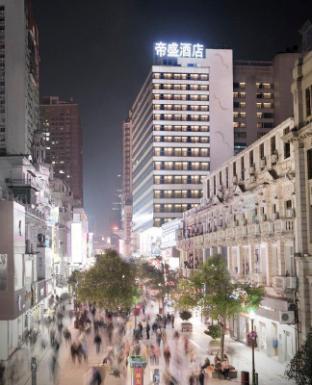 Booking Now ! Dorsett Wuhan Hotel