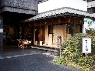 Andaz Tokyo-a concept by Hyatt 凯悦集团东京安达仕图片
