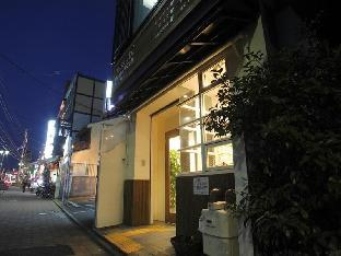 Japan guest house Musubi-an Gion Kamogawa Guest House