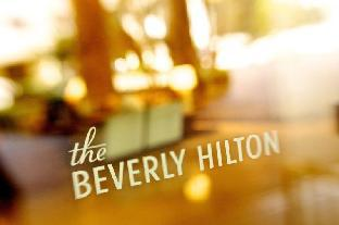 Reviews The Beverly Hilton Hotel