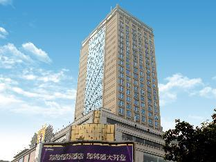 Yunfu Triumph International Hotel