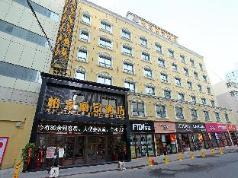 Yijia Chain Hotel Lijing Boutique Hotel, Urumqi