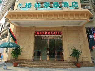 Greentree Inn Jieyang North Linjiang Road Express Hotel