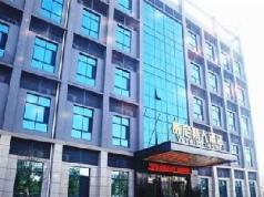 Wuhan Venetian Boutique Hotel, Wuhan