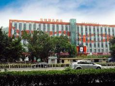 Towo Shangpin Hotel, Shenzhen