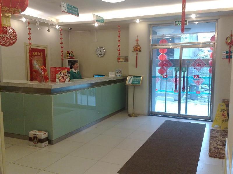 Beijing Jinjiang Jinjiang Inn Beijing Qianmen