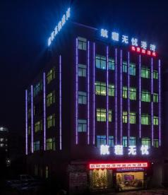 Voyage Inn By The Harbor Hotel, Guangzhou
