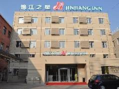 Jinjiang Inn Beijing Huairou District, Beijing