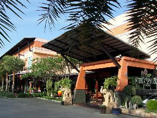 City Park Hotel Phatthalung takes PayPal