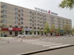 Jinjiang Inn Hohhot Erdos East Street Branch, Hohhot