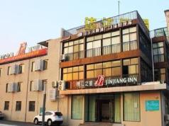 Jinjiang Inn Ningbo Jiangbei Waitan Branch, Ningbo