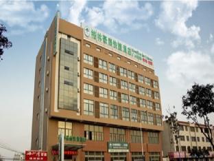 GreenTree Inn Lianyungang Guanyun Bus Station Zhenxing Garden Express Hotel