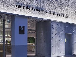 Mendeli Street Hotel