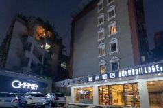 YIMI Hotel Guangzhou Railway Station, Guangzhou