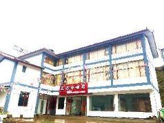 Hongjingxuan Hotel, Kunming
