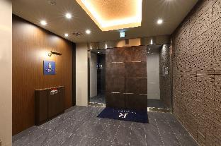 Residence Hotel Hakata 14 image