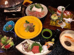 Atami Keien Атами