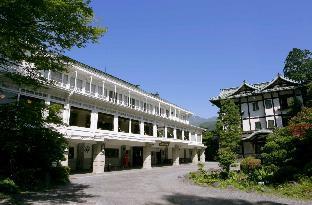 Get Promos Nikko Kanaya Hotel