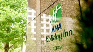 Promos ANA Holiday Inn Sendai