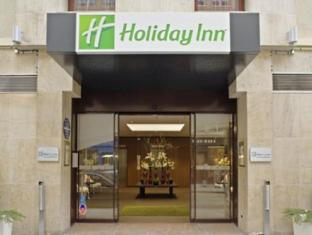 Holiday Inn Paris - St Germain Des Pres Hotel