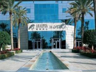Jardines de Amaltea Hotel
