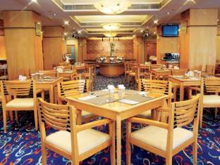 메트로파크 호텔 마카오 - 식당