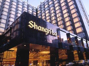 Kowloon Shangri-la Hotel 5 star PayPal hotel in Hong Kong