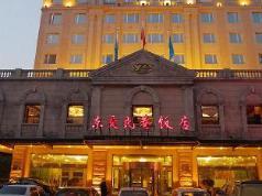 Dong Jiao Min Xiang Hotel, Beijing