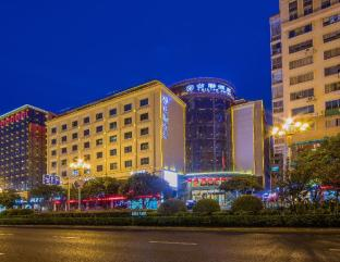 Promos Guilin Tailian Hotel
