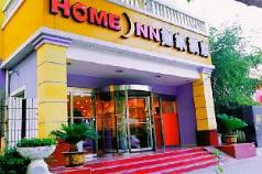Home Inn Hotel Xian Fengcheng 2Nd Road, Xian