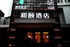 Yitel Xiamen Zhongshan Road, Xiamen