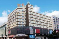 Home Inn Hotel Shenyang Zhongjie Street Subway Station, Shenyang