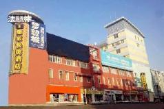 Home Inn Hotel Urumchi Liyushan Road, Urumqi