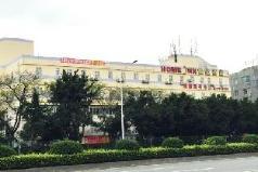 Home Inn Hotel Shenzhen Baoan Xixiang Park, Shenzhen