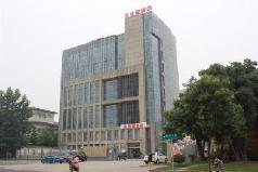 Home Inn Hotel Nanjing Jiangning Tianyin Avenue, Nanjing