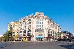 Home Inn Hotel Harbin Sophia Cathedral Central Avenue, Harbin