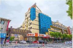 Home Inn Hotel Haimen Renmin West Road, Nantong