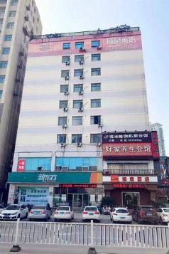 Home Inn Hotel Nanchang Shanghai North Road, Nanchang